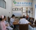 Больница ТКМ Наньмунан Харбин фото 29 сентября 2016
