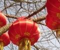 Чаньчунь Changchun- столица провинции Цзилинь 2016 Праздник Фонарей