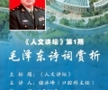301 General Hospital PLA Sanya, Военный Генеральный Госпиталь НОАК Санья, Хайтан Бэй, Хайнань, 解放军总医院海南分院