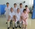 Доктора Клиники НаньмуНан Санья, фото июнь 2012